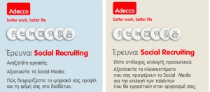 5a. Adecco Social Recruiting Research (pic)